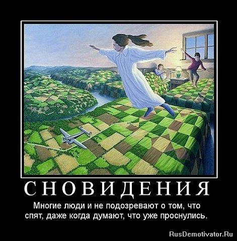 Боится тебя все порно комиксыс русским переводам комнате