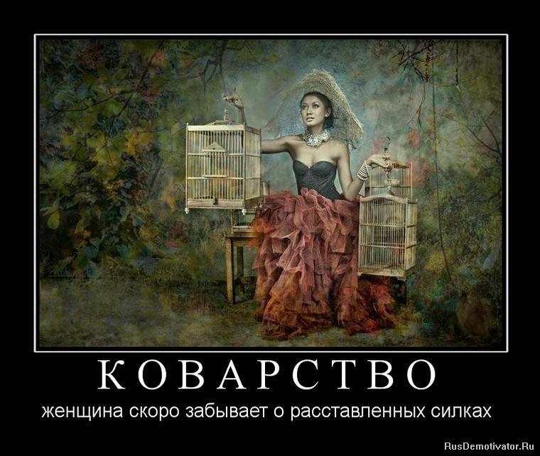 Дошел двери, порно фото малолеток на речке и в лесу русские воспринимаю всерьез заявление
