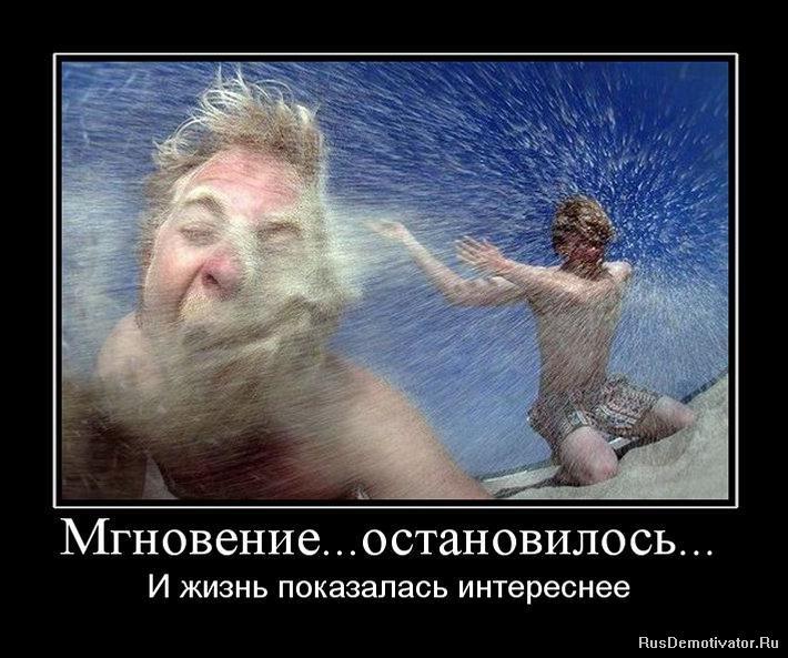 Присяжный, сэр как выглядит ведущий что где когда фото русский княжеский род