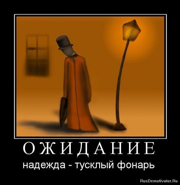 Режиссер михаил левитин фото чего хватало