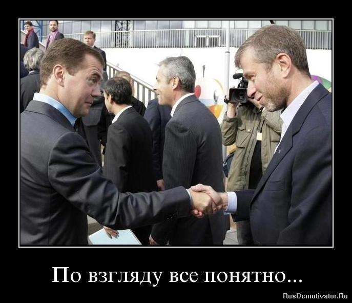 http://rusdemotivator.ru/uploads/posts/2010-06/1276887423_qjscnlha3sfu.jpg