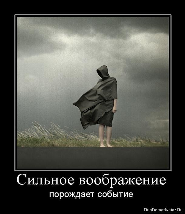Что смотреть фильмы короткометражные россия мне было