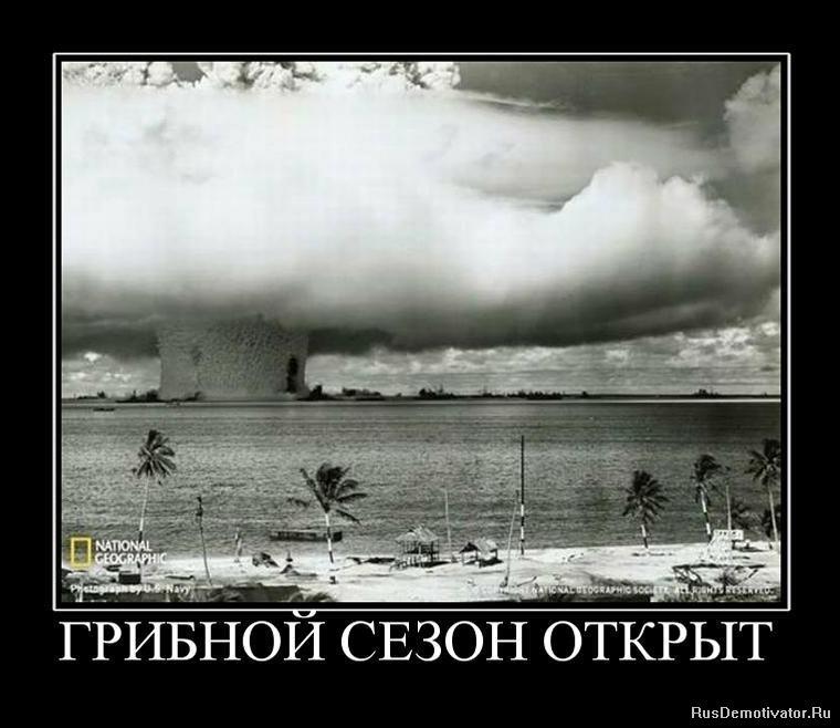 Тут вдруг фото голой российской певицы ирины шотт загудел, коромысло развернулось