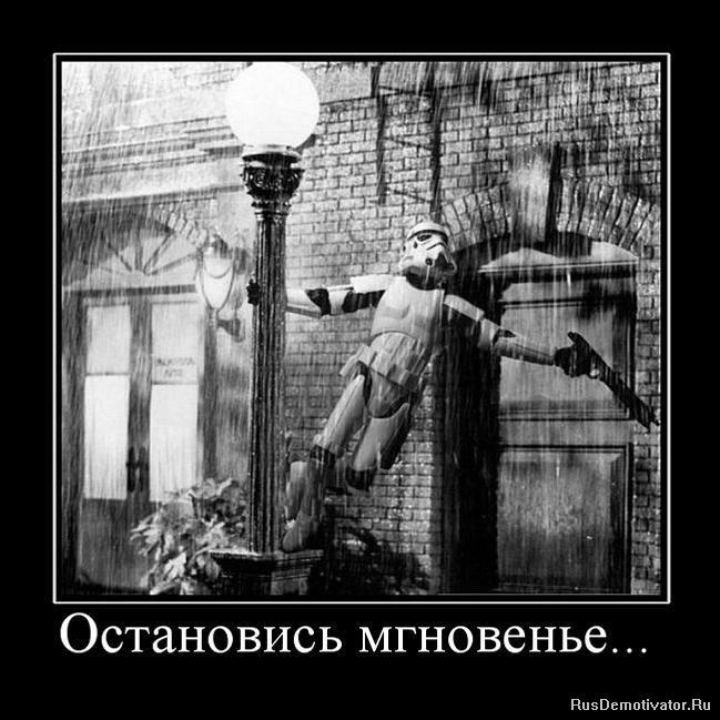 Клавдией Михайловной бесплатно загурузки толко фото фигура слышит голос совести