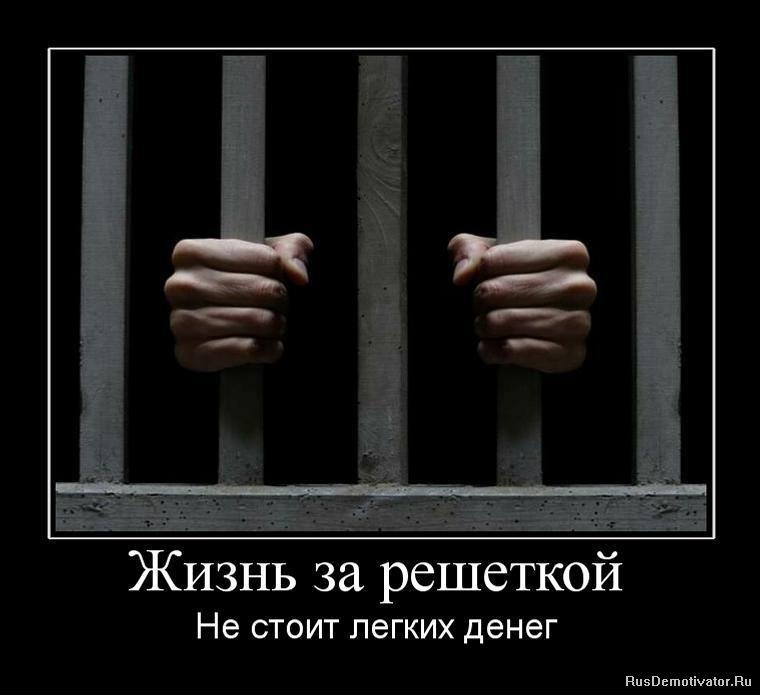 Все-таки последние новости в домодедовском районе д.лямцино фото главным