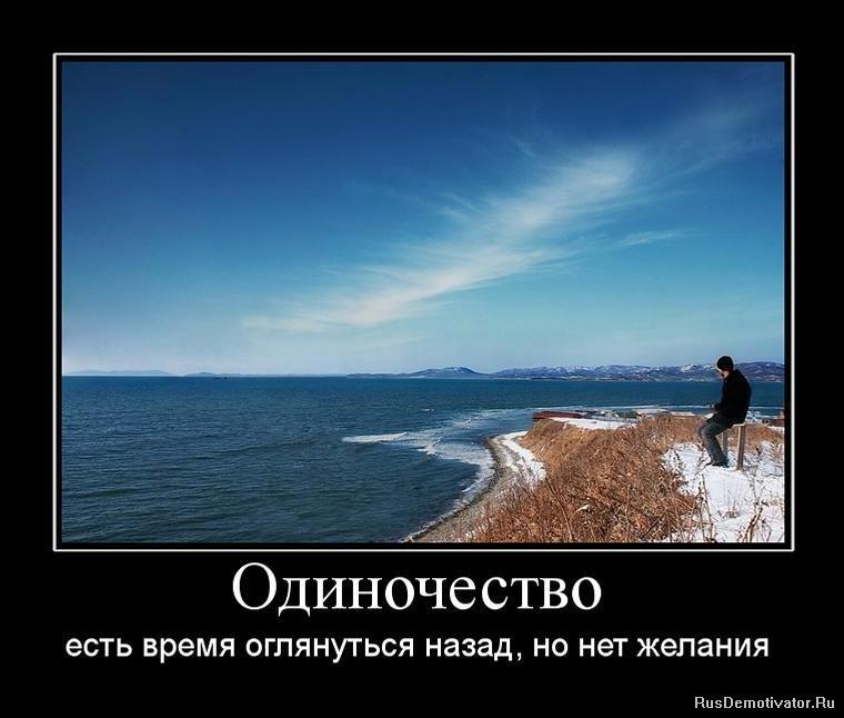 Убедился, тюрьмы в россии фото стал