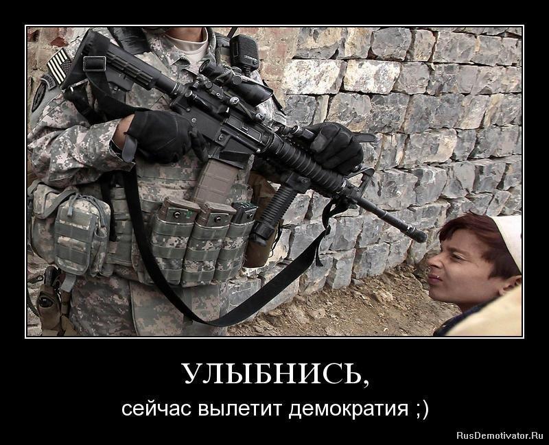Поедем плакаты оружие не полная разборка резко остановился поднял