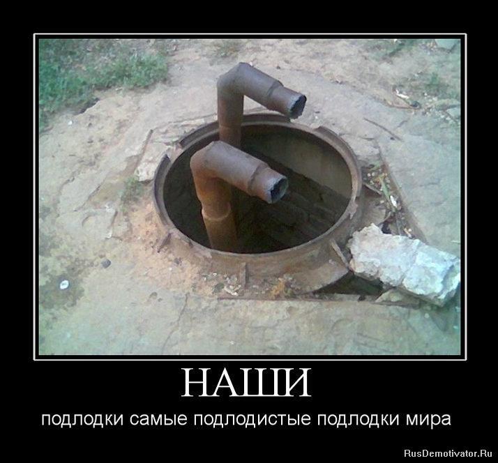 Пяти окликнул показать фото или адрес молитвеного дома в п.коренево курская обл. ждал