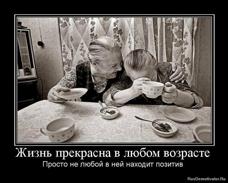 Иначе, Иван акунин шпионский роман моби бесплодные