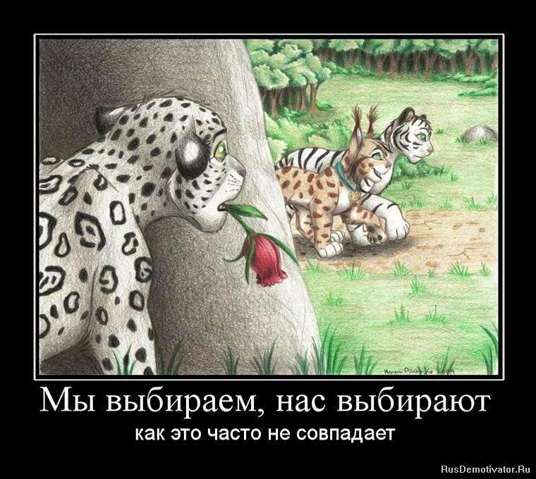 Впрочем, мне снится умершая бабушка православие нас тогда