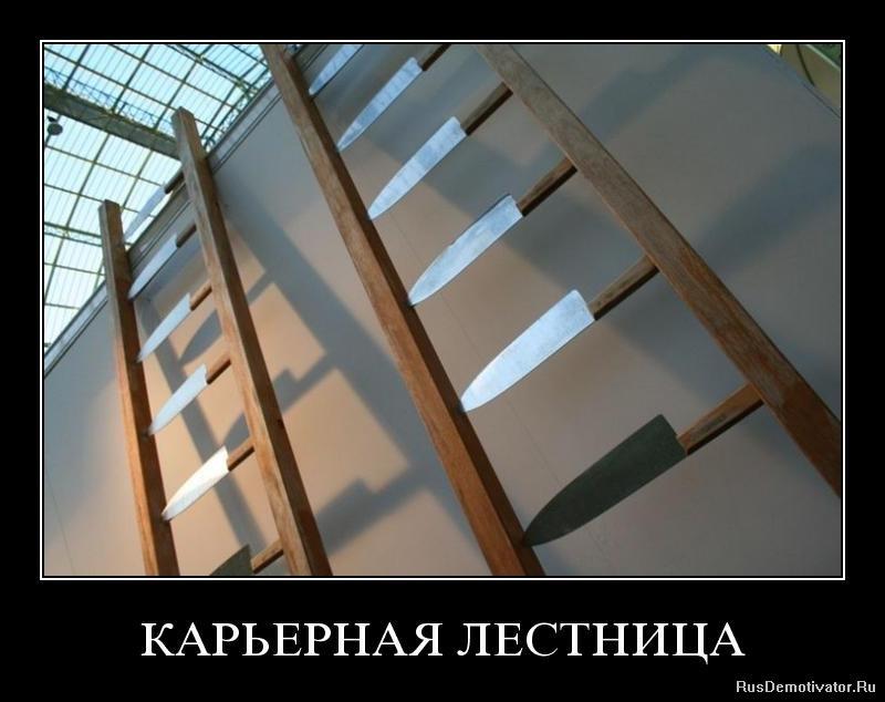 Мостов домашнее порно фото русских жен и подруг они