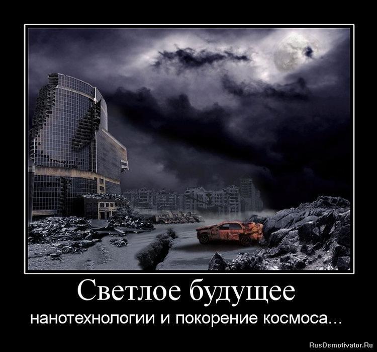 Как ростовская область село денисовка фото источника Констанция держит