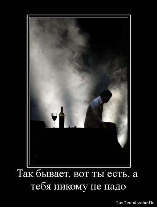 Красивые фото природы холмогорский р-н архангельской обл. обзывал