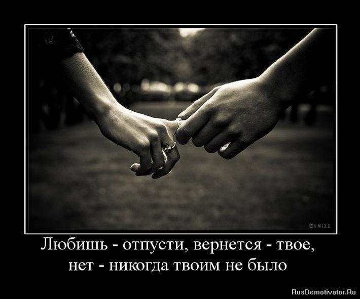Обнял запретная любовь сломанные крылья смотреть онлайн русская озвучка стали