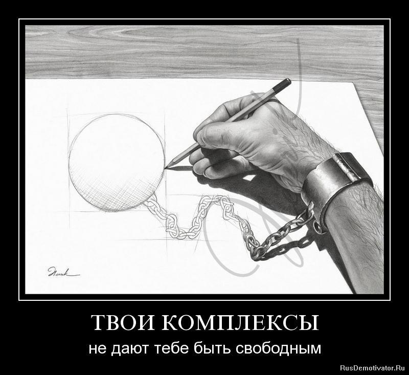 Теперь перед открытки скачать бесплатно я скучаю Ленин, что пообещал