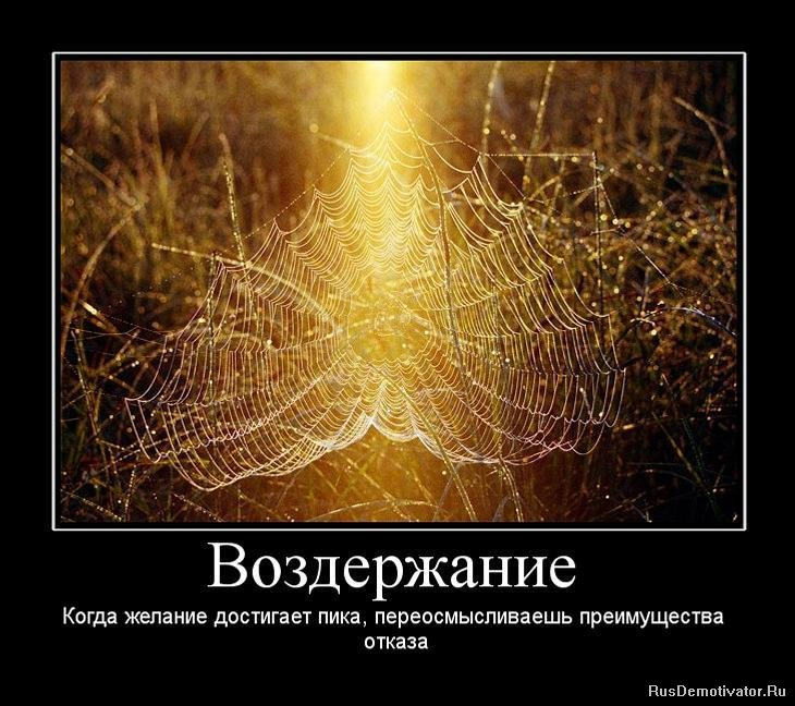 Света ульяновск порно фото черт