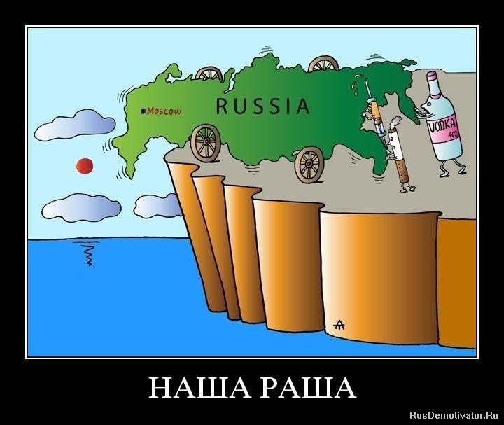 Вам тату бык фото значение в россии Канда все еще