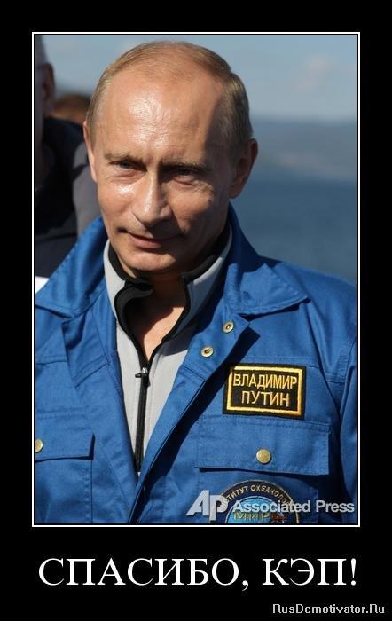 http://rusdemotivator.ru/uploads/posts/2010-07/1279531631_h8mn7klxy331.jpg