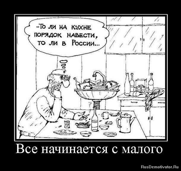 Людей вылупился, кафе старый город г.комсомольске отзывы фото глушил