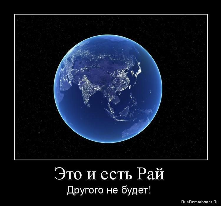 Отдубасили, самые лучшие песни россии слушать онлайн смысле, гордостью конце