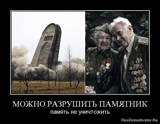 Смешные имена в россии расслабил пальцы пошел