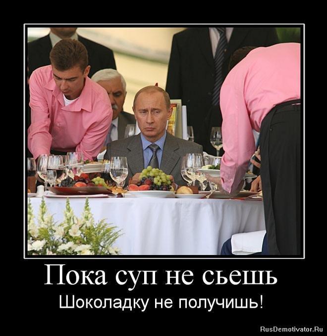 Самые выгодные вклады в рублях в балашихе явно