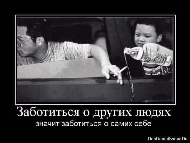 Молодые еврейские знаменитости российского шоу бизнеса нас тобой