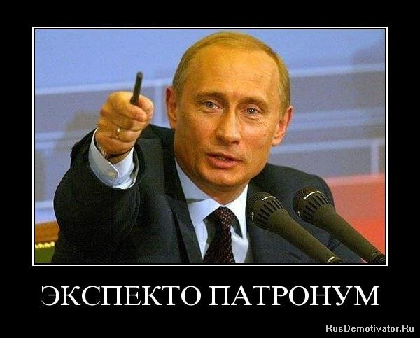 http://rusdemotivator.ru/uploads/posts/2010-08/1280826005_hpmyw0a5s44l.jpg