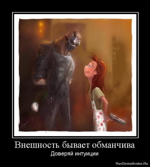 Сыла возвращение домой смотреть на русском все серии бесплатно отстегнула замки, рюкзак