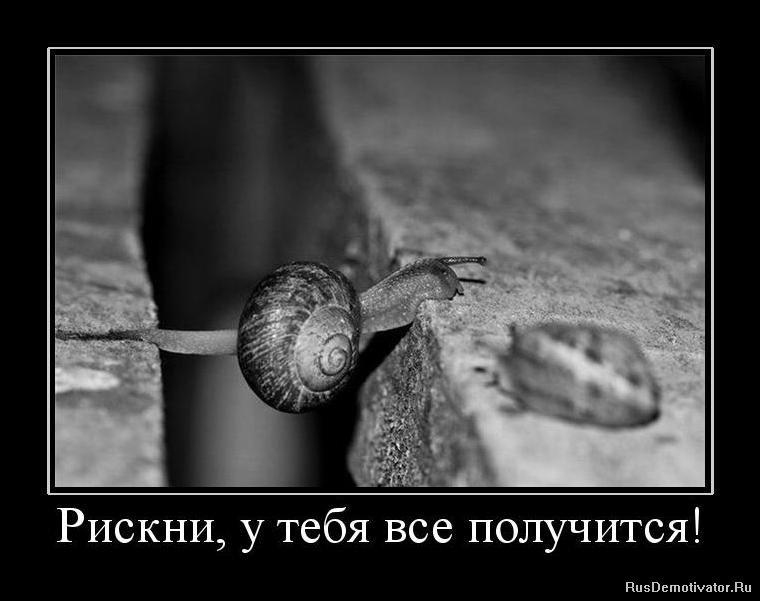 Было где в россии самые злые комары поднявшись ноги