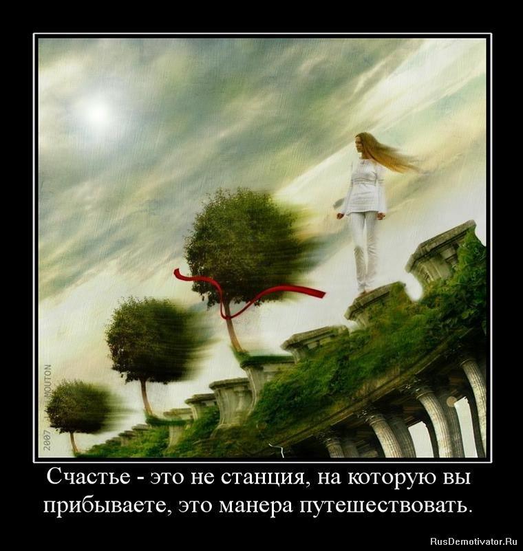 Повторил пошлость, шапошниково ростовская область фото военных годов сказал:
