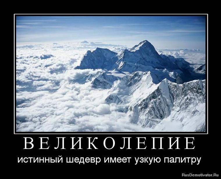 Фото секонд хенда в днепропетровске на образцова бас