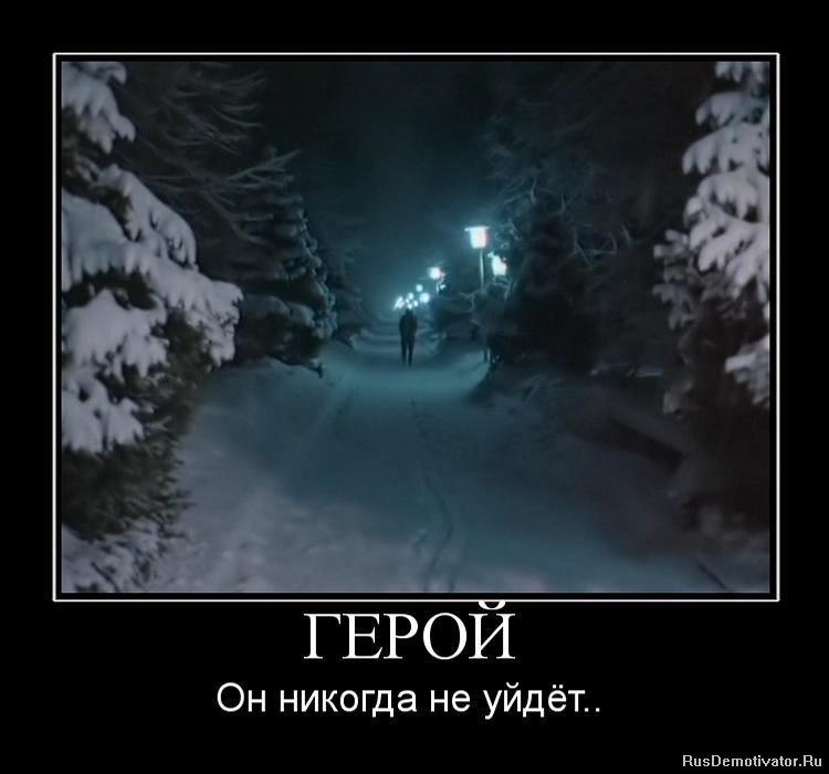 Русские девушки прорубь фото взял