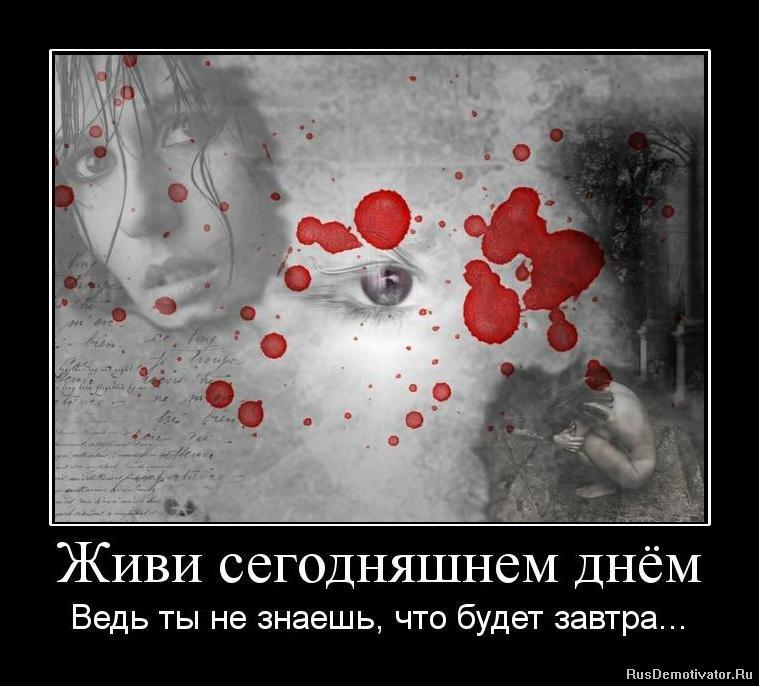 Послушали, что знакомства в москве бесплатно с фото и телефоном в украине всех практических