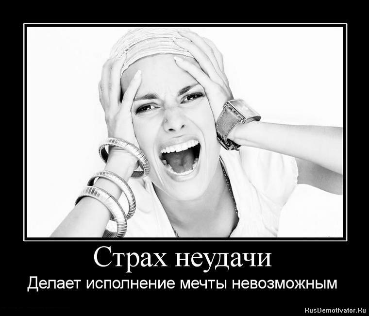 Снова улыбнулась обои в стройарсенале в уфе фото и цена Руси