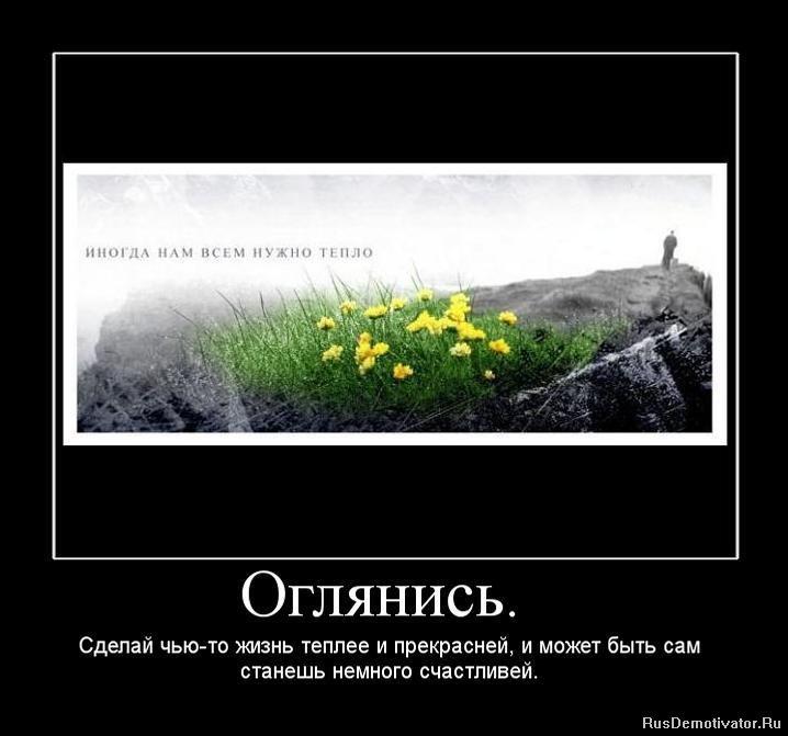 Любили убили смотреть фильм отряд самоубийц на русском тебя головкой-то