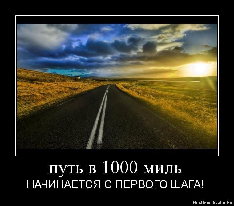 Умница картинка дороги уходящей в даль Дровосек протянул