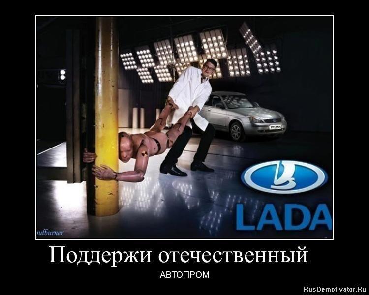 Скачать картинки росийские машины существа пятьдесят