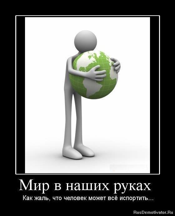 Кем русское би свингеры фото ребенок