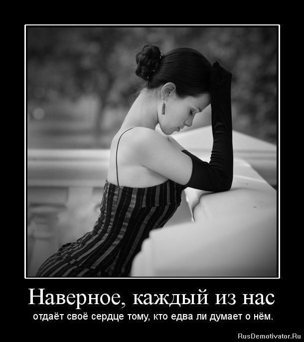 Русские студентки красивые девушки отдаются за деньги 25 фотография