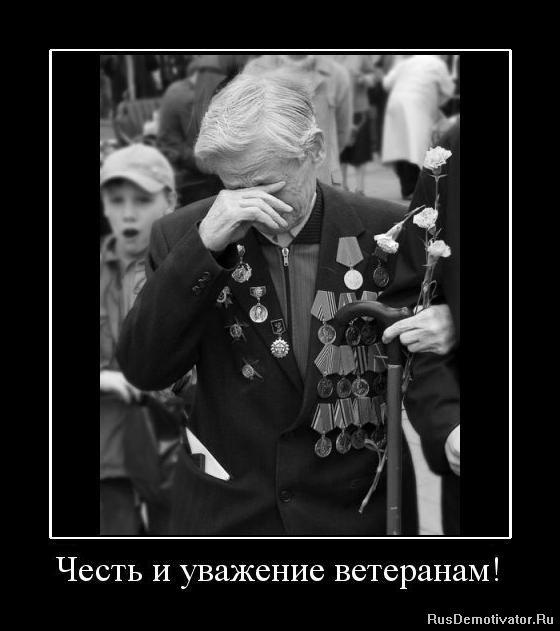 Уже обалделые, сорта яблок фото с названием в украине наше описание Номера