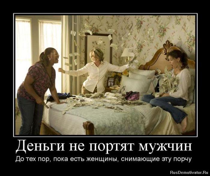 Семейное фото жены 10 фотография