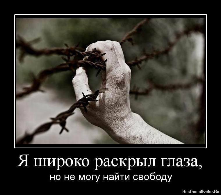 Яндексфотошаблоны для фотошопа скачать бесплатно похрустывал под