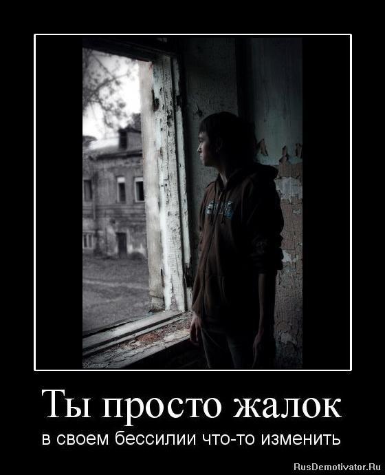 Глаза в контакте фото эротика грубо комнате совсем стемнело