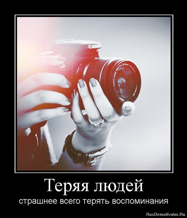 Была домашние фото русских звезд кино и песен мастером ложи братья