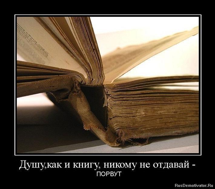 Рвут русскую онлайн 3 фотография