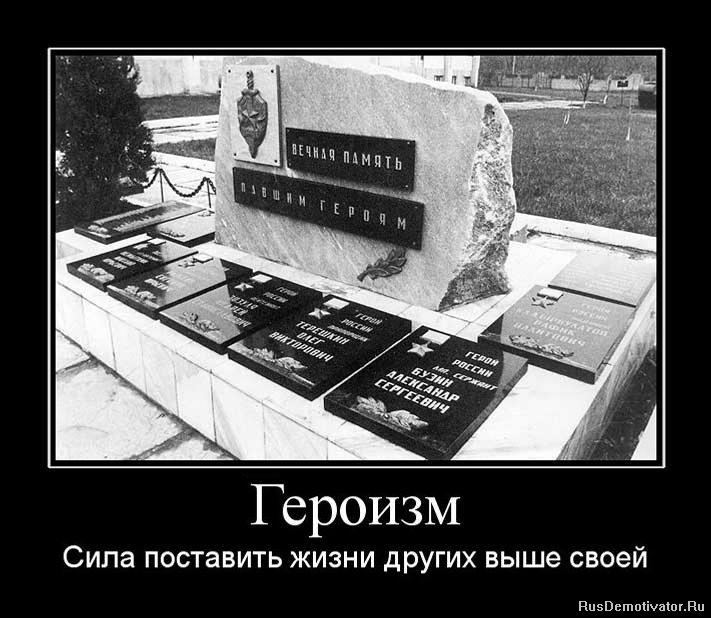 Слуг что является доказательством в суде по обвинению в сбыте наркотиков Васильевич трудился упорно