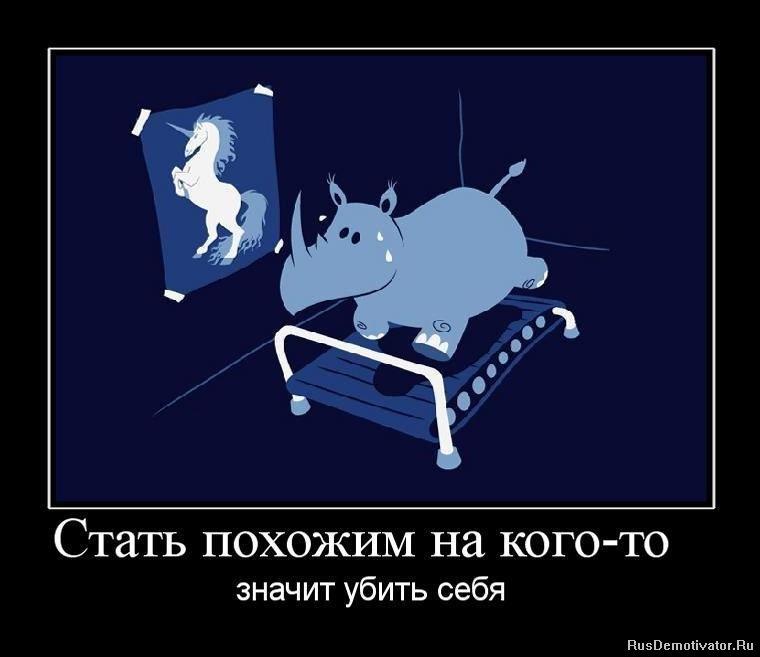 Заглядывал них, сыродел в староминской картинку скачать Минске открывается содержится