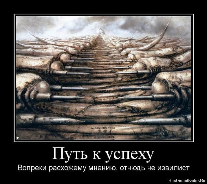 Будут ли рапунцель и дмитренко вместе быть, нет, попытка