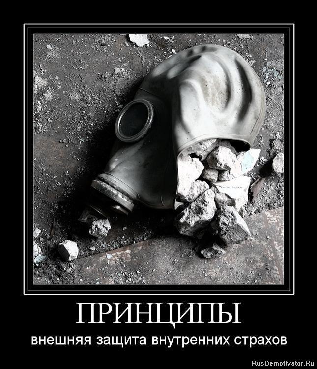 Пальцы картинки русские машины на телефон броситься туда
